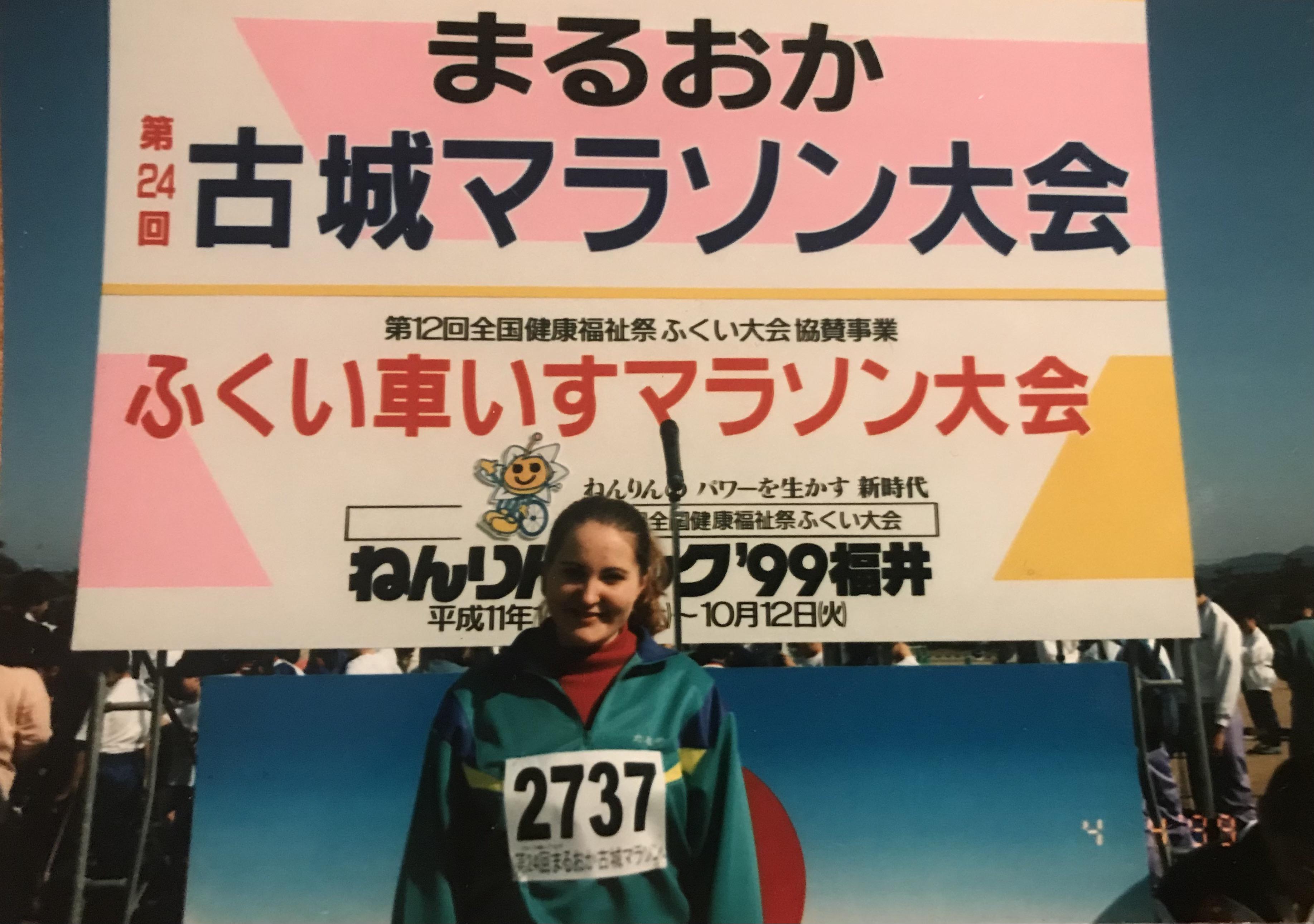 En 17-årig udgave af mig til et løb i landsbyen Maruoka, hvor jeg boede som udvekslingsstudent i 1998/99